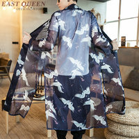 Traditional chinese clothing for men online chinese store kimono cardigan hot sale casual outwears cardigan holiday AA3822 Y A