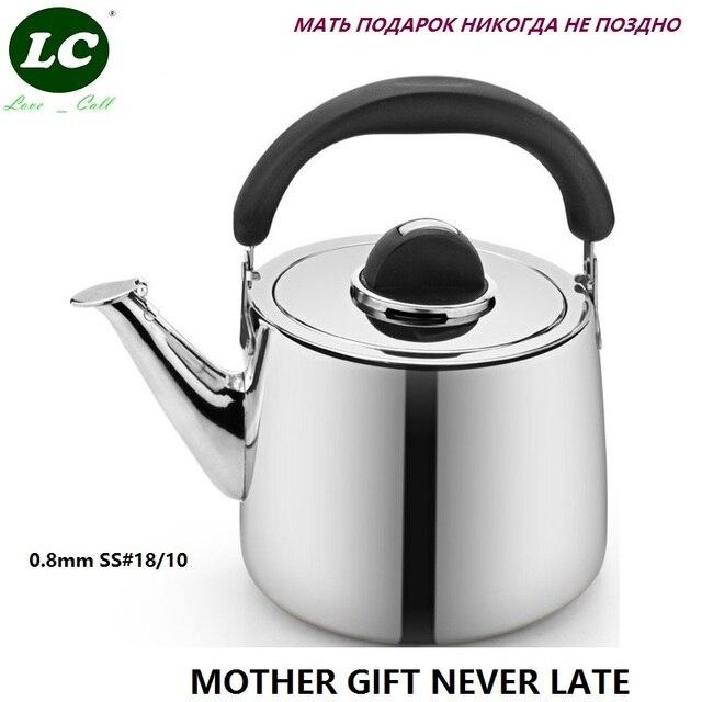 Stainless steel utensils stovetop whistling kettle