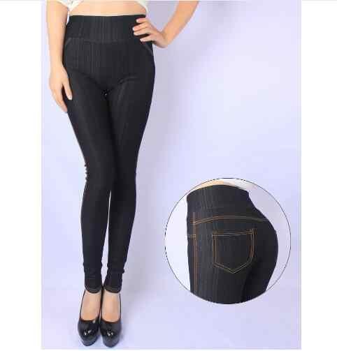2be28bf564 2018 Women Leggings XL,3XL,5XL High Waist Jeans Leggins With Buttons  Jeggings Plus Size Legging Solid Color Leggings Hot Sales
