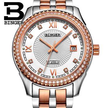 Switzerland men's watch luxury brand Wristwatches BINGER diamond Automatic self-wind full stainless steel Waterproof B1112B-3