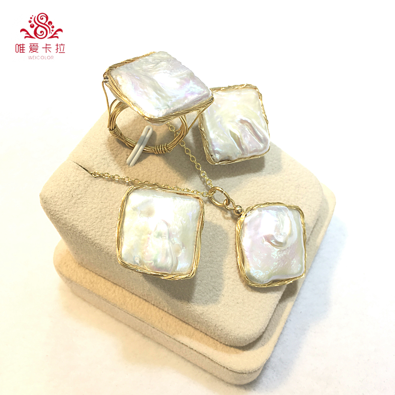 Newest Design! Fashionable Square Shaped Freshwater Pearl Set Mixed With 14G Light Yellow Gold Color Metal. все цены