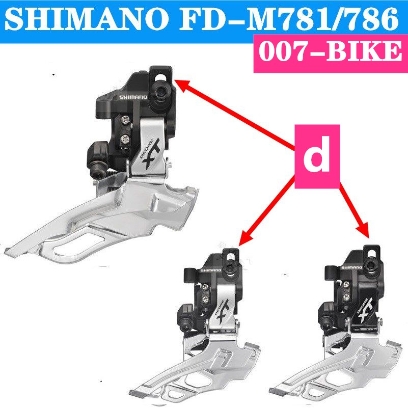 Dual Pull 34.9mm Clamp NEW Shimano XT FD-M781 Front Derailleur 3x10 Speed