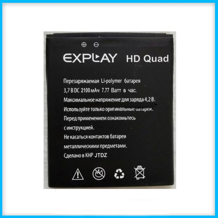 <font><b>Explay</b></font> <font><b>HD</b></font> Quad <font><b>Battery</b></font>, High Quality Mobile Phone Replacement Li-ion 2100mAh <font><b>Battery</b></font> for <font><b>Explay</b></font> <font><b>HD</b></font> Quad 3G <font><b>Battery</b></font>