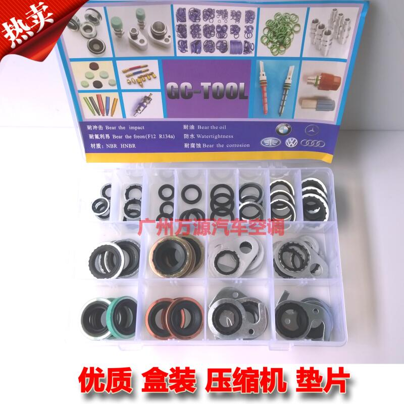 Air-conditioning Installation Gzhengtong Car Ac Compressor Seal V5 Compressor Seals R134a V5 Cooling Pump Seal Automotive Air-conditioning Ac Parts Rich And Magnificent Automobiles & Motorcycles