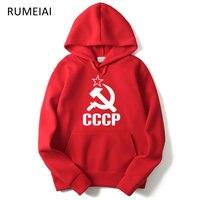 RUMEIAI Hommes Hoodies Unique CCCP Russie URSS Soviétique Union Impression À Capuchon Hommes Veste Marque Sweat Casual Survêtements Masculino