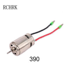390 Electric Brushed Motor For 1/16 1/18 RC Car Boat Airplane HSP Hi Speed Wltoys Tamiya Truck Buggy 03012 A959 A969 A979 K929(China)