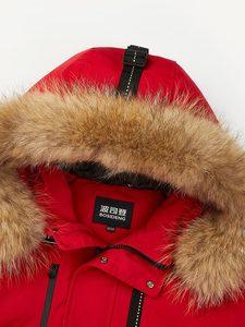 Image 5 - BOSIDENG inverno addensare anatra grigia in basso cappotto per gli uomini di down giacca di grande collo di pelliccia parka impermeabile più il formato caldo B80142509DS