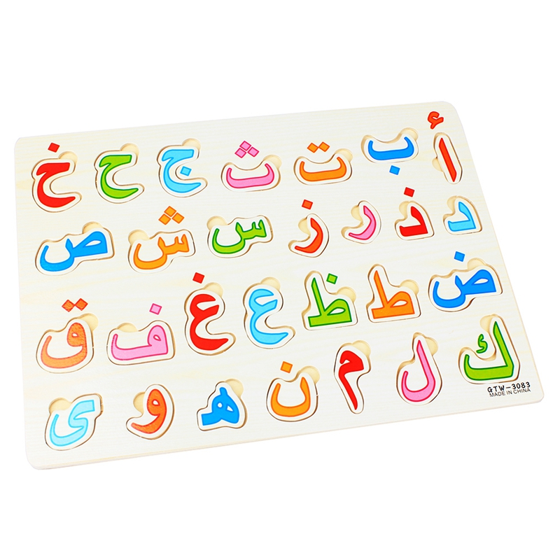 28Pcs Baby Wood Puzzles Wooden Arabic Alphabet Puzzle Arabic 28 Letters Board Kids Early Learning Educational Toys for Children 3