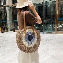 Круглые соломенные сумки женская летняя плетеная Сумка из ротанга ручной работы тканая пляжная сумка через плечо плетеная солома богемная сумка для покупок