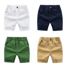 Коллекция года, однотонные детские брюки Одежда для девочек детские штаны, шорты для маленьких мальчиков размер от 90 до 130, летние пляжные, яркие, белые, тканые