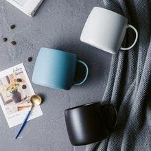 북유럽 매트 머그잔 세라믹 cater 컵 사무실 핸들 컵 홈 우유 마시는 컵