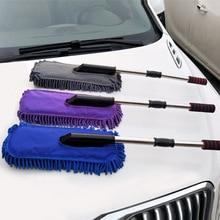 1 pc z mikrofibry do czyszczenia samochodu narzędzie Detailing samochód szczotka do mycia chowany szczotka do kół Super chłonne szczotka do pielęgnacji samochodów