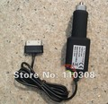 Car Charger For Samsung Galaxy Note 10.1 N8000/Galaxy Tab 2 10.1 P5100 With Retail Packing,high quality,Freeshipping