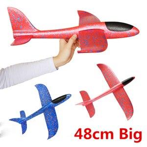 Image 4 - 5 stücke Große Hand Starten Werfen Segelflugzeug Aircraft Inertial Schaum EPP Flugzeug Spielzeug Kinder Flugzeug Modelle Outdoor Spaß Spielzeug freies verschiffen