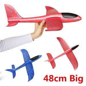 Image 4 - 5pcs 큰 손 발사 글라이더 항공기 관성 거품 EPP 비행기 장난감 어린이 비행기 모델 야외 재미 장난감 무료 배송