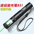 Portable 3 Mile Range 532nm 100000mw Green Laser Pointer Pen Dot Visible Beam JD 851 Teaching tool education
