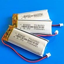 5 sztuk 3.7 V 700 mAh akumulator LiPo JST 1.25 litowo polimerowy 702050 dla MP3 GPS DVD bluetooth rejestrator e-book