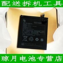 Original Backup for letv le 2 X620 LTF21A Battery 3000mAh Smart Mobile Phone Free Ship Tracking No