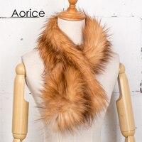 Aorice SF754冬の女