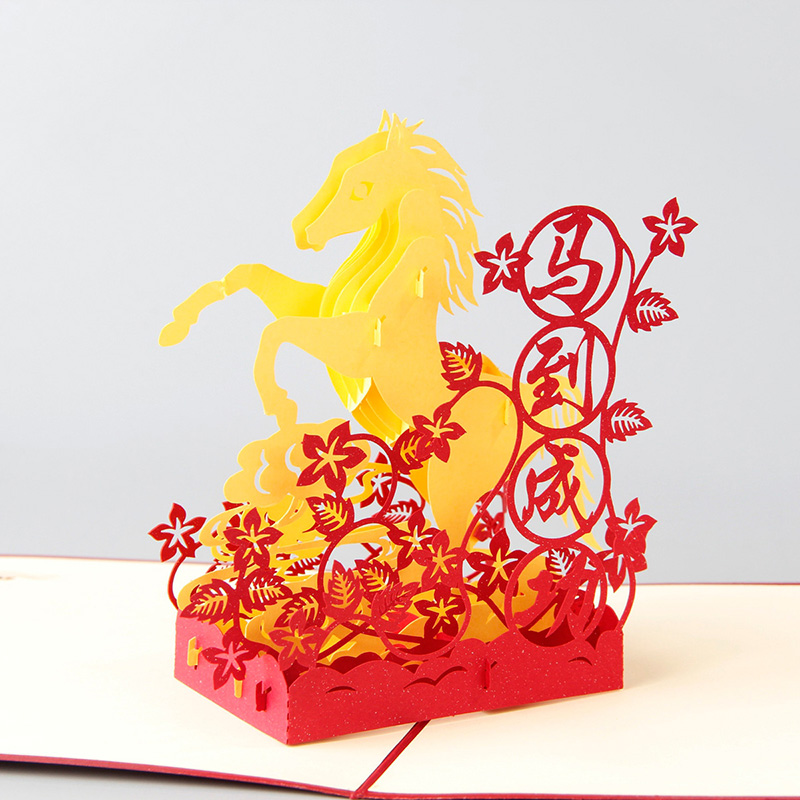 3D Successful Horse laser cut pop up paper Holiday handmade Vintage ...