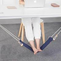 New Creative Foot Hammock Business Lazy Foot Pad 3Color Mini Office Foot Rest Stand Desk Hot