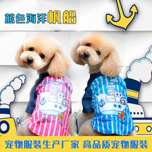 The new summer dresses Blue ocean sailing The dog vest Pet dog clothes clothing two feet