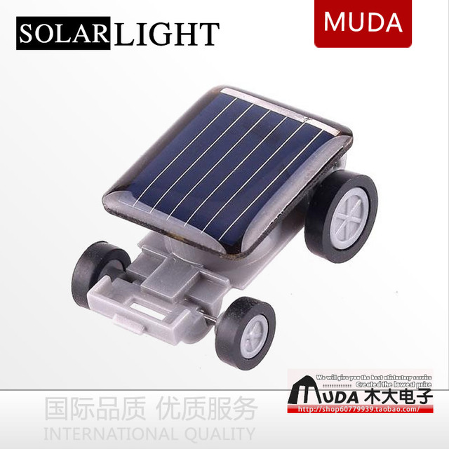 Free Ship The World's Smallest Car Solar Powered Educational Toy car New,Mini Children Solar Toy Gift,Mini solar car