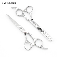 Professional Hair Scissors 5 5 INCH Or 6 INCH Silvery LYREBIRD HIGH CLASS Bearing Pivot Anti