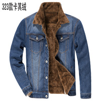 TG6400 Cheap Wholesale 2016 New Add Hair Thickening Paragraph Youth Men S Winter Jacket Jean Jacket