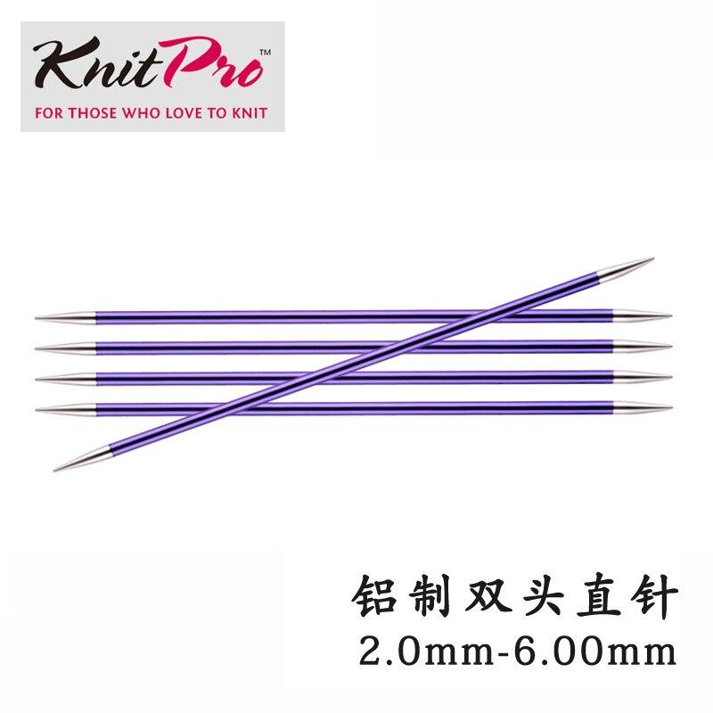 Tricotage Original importé en aluminium coloré 20 Cm Double tête droite outil à tricoter 2.0-3.5mm