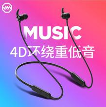 Joyroom Y1 Wireless Headphone For Redmi Note 6 Pro 5A Lite 4 4X Y2 5 Plus S2 6pro 6A Bluetooth Earphone Earpiece For Smart Phone цены онлайн