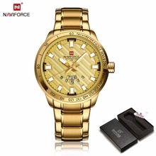 Naviforce gold stainless steel watch men fashion casual men's wristwatches Analog Quartz watch montre homme male clock relogio
