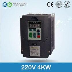 220 V 4KW Convertitore di Frequenza, Variabile Convertitore di Frequenza per la Pompa Dell'acqua e ventola, 220 v 1 fase di ingresso e di 3 fasi AC Drive