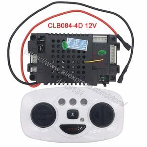 Image 2 - CLB084 4D 子供の電気自動車 2.4 グラムリモコン受信コントローラ、 12 v と 6 v clb トランスミッタベビーカー用