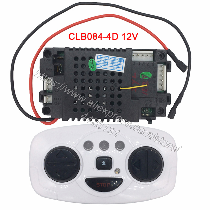 Image 2 - CLB084 4D children's electric car 2.4G remote control receiver controller,12V and 6V CLB transmitter for baby car-in Parts & Accessories from Toys & Hobbies