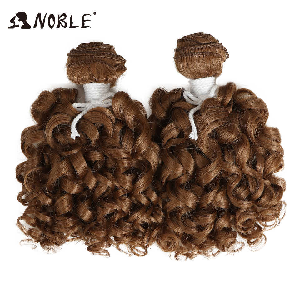 "Noble Kinky Curly Hair Extension 14""Inch Weft Curly Hair Ombre Color 2""Bundle Synthetic Hair Weave For Balck Women Hair Bundles"