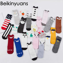 Kids Fox Socks children Knee High fox socks Cartoon Brand Designer style Baby Girl Children Kawaii