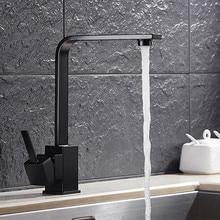 Бесплатная доставка Роскошь Одной ручкой смеситель для кухни с полированной черной Кухня Раковина кран из латуни Кухня водопроводный кран