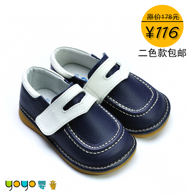 Genuine leather baby single leather sound freycoo 6126 shoes