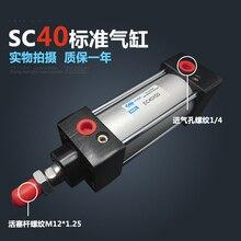 цена на free shipping SC40*125-S 40mm Bore 125mm Stroke SC40X125-S SC Series Single Rod Standard Pneumatic Air Cylinder SC40-125-S