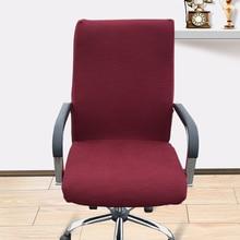 Большой размер стул офисный компьютер Крышка Боковая молния дизайн кресло крышка recouvre шезлонг стрейч вращающийся Лифт крышка стула