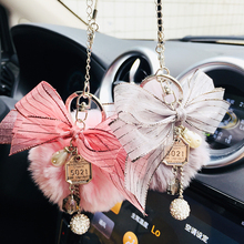 Diamond pendant bow hair ball car rearview mirror decoration interior accessories girl gifts