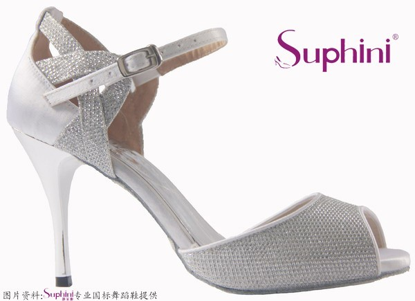 Free Shipping Suphini Silver Tango Dance Shoes Social Style Shoes Banquet Party Prom Dance Shoes david silver the social network business plan