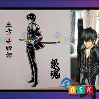 Car Sticker Japanese Cartoon FANS GINTAMA Hijikata Toshirou Vinyl Wall Sticker Decal Decor