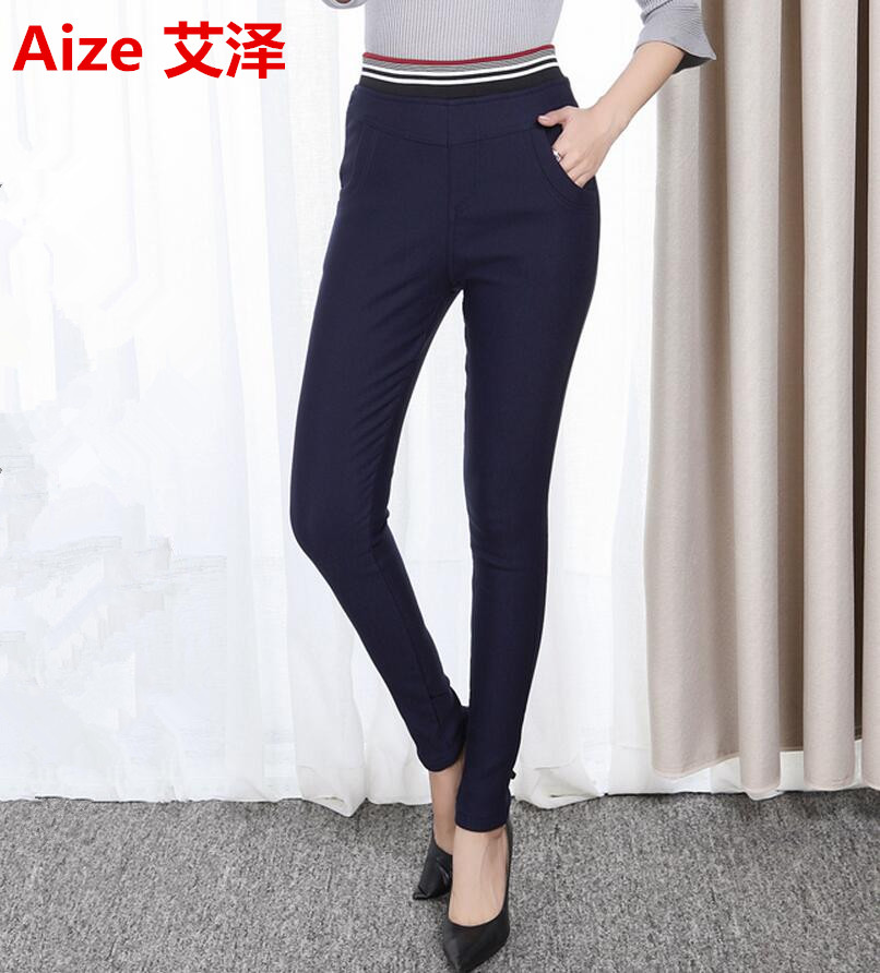 2017 Autumn Winter New Women Fashion Slim Plus Velvet Stretch Jeans Casual Striped Elastic High Waist