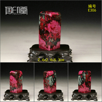 100%natural Peach Blossom Jade stone seal engraved seal hand engraved