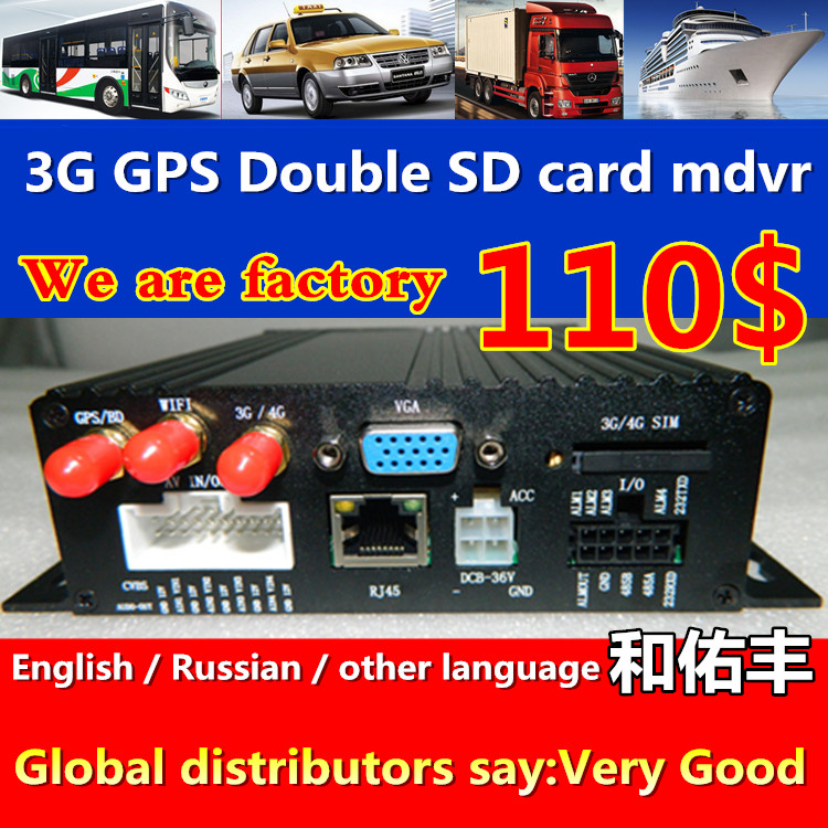 new ahd double sd card mdvr 3g gps wcama/evdo mobile dvr bus/car/school bus/truck alarm monitoring host factory