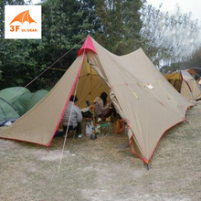 3F UL Gear A Tower 8-12persons 7*4m professional sun shelter awning canopy tarp outdoor camping relief tent with poles &skirt