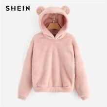 SHEIN Preppy Lovely con orejas de osos sólido Teddy Hoodie Pullovers sudadera otoño mujeres campo Casual sudaderas