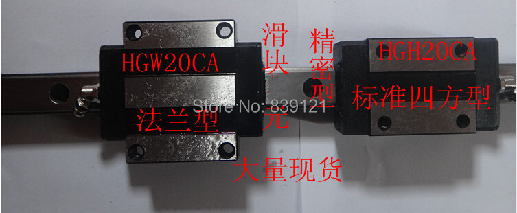 good China quality guideway precision linear guide rail slider HGW25 100mm + block HGH25CC 1pc